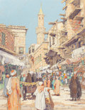 Fine Art - Painting, American:Modern  (1900 1949)  , ELEANOR PARKE CUSTIS (American, 1897-1983). Street Scene, Cairo,Egypt. Gouache and pencil on paper. 25-1/2 x 19-7/8 inc...