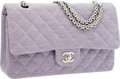 Luxury Accessories:Bags, Chanel Lilac Quilted Cotton Medium Double Flap Bag with Jewel ChainStrap. ...
