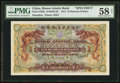 World Currency: , China Republic Russo-Asiatic Bank 10 Mexican Dollars 1914 SpecimenPick S492s. ...