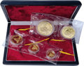 China, China: People's Republic Gold Panda Five Piece Proof Set 1987, ... (Total: 5 coins)