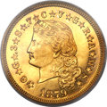 Proof Four Dollar Gold Pieces, 1879 $4 Flowing Hair Stella, Judd-1635, Pollock-1833, R.3, PR65Deep Cameo PCGS.. ...