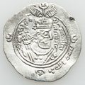 Ancients:Oriental, Ancients: ARAB-SASANIAN. Khusro type. 7th century AD. AR drachm (3.85 gm)....