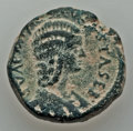 Ancients:Roman Provincial , Ancients: JUDAEA. Sebaste. Julia Soaemias, mother of Elagabalus(Augusta, AD 218-222). Æ 22mm (11.56 gm)....