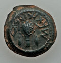 Ancients:Judaea, Ancients: Jewish War (AD 66-70). Æ eighth-shekel (5.38 gm)....