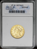 1880-CC $5 --Cleaned-- ANACS. VF30 Details. NGC Census: (29/227). PCGS Population (5/142). Mintage: 51,017. Numismedia W...