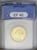 Liberty Eagles: , 1847-O $10 XF40 ANACS. NGC Census: (50/478). PCGS Population (115/236). Mintage: 571,500. Numismedia Wsl. Price: $352. (#85...