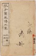 Books:Reference & Bibliography, Traditional Japanese Painting Instruction Manual, circa NineteenthCentury. Printed on onionskin paper and bound to an overa...
