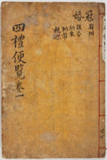 Books:Reference & Bibliography, Traditional Japanese Wedding Instruction Manual, circaNineteenth Century. Printed on onionskin paper, the guide...
