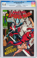 Bronze Age (1970-1979):Superhero, The Amazing Spider-Man #101 (Marvel, 1971) CGC NM 9.4 Whitepages....
