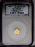 California Fractional Gold: , 1860 25C Liberty Octagonal 25 Cents, BG-731, Low R.5,--ImproperlyCleaned--NCS. Unc Details. PCGS Popula...