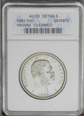 Coins of Hawaii: , 1883 50C Hawaii Half Dollar--Cleaned-- ANACS. AU50 Details. NGCCensus: (16/171). PCGS Population (41/256). Mintage: 700,00...