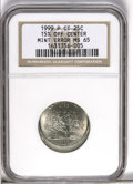 Errors: , 1999-P 25C Connecticut Statehood Quarter--15% Off Center--MS65 NGC. (#5952)...