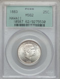 Coins of Hawaii: , 1883 25C Hawaii Quarter MS62 PCGS. PCGS Population (181/885). NGCCensus: (138/679). Mintage: 500,000. ...