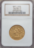 Liberty Eagles: , 1847 $10 AU55 NGC. NGC Census: (171/223). PCGS Population (36/48).Mintage: 862,258. Numismedia Wsl. Price for problem free...