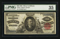 Large Size:Silver Certificates, Fr. 318 $20 1891 Silver Certificate PMG Choice Very Fine 35.. ...