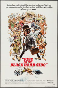 "Five on the Black Hand Side (United Artists, 1973). One Sheet (27"" X 41""). Black Films"
