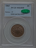 1865 2C MS64 Red and Brown PCGS. CAC. PCGS Population (617/286). NGC Census: (351/422). Mintage: 13,640,000. Numismedia...