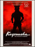 "Movie Posters:War, Kagemusha (20th Century Fox, 1980). Poster (30"" X 40""). War.. ..."