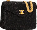 Luxury Accessories:Bags, Chanel Black Satin Evening Bag with Lace Overlay & Braided GoldStrap. ...