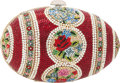 Luxury Accessories:Bags, Judith Leiber Full Bead Red & Multicolor Crystal Faberge EggMinaudiere Evening Bag. ...