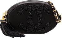 Chanel Black Satin Bag with Jeweled CC & Tassel