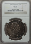 Coins of Hawaii: , 1883 $1 Hawaii Dollar VF35 NGC. NGC Census: (18/312). PCGSPopulation (47/555). Mintage: 500,000. ...