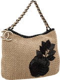 Luxury Accessories:Bags, Chanel Navy & Tan Woven Hobo Bag with Tweed Details. ...