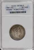 Coins of Hawaii: , 1883 25C Hawaii Quarter--Scratched--ANACS. AU50 Details. NGCCensus: (7/535). PCGS Population (22/961). Mintage: 500,000. ...