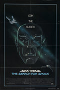 """Movie Posters:Science Fiction, Star Trek III: The Search for Spock (Paramount, 1984). One Sheet(27"""" X 41""""). Science Fiction. Directed by Leonard Nimoy. St..."""