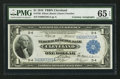 Fr. 720 $1 1918 Federal Reserve Bank Note Double Courtesy Autograph PMG Gem Uncirculated 65 EPQ
