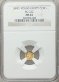 California Fractional Gold, (1853) 25C Liberty Round 25 Cents, BG-222, R.2, MS65 NGC. NGCCensus: (12/3). PCGS Population (16/2)....