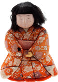 Music Memorabilia:Memorabilia, Elvis Presley-Related Japanese Doll, 1971....