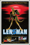 "Movie Posters:Animation, Lensman (Streamline, 1990). One Sheet (27"" X 41""). Animation.. ..."