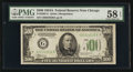 Fr. 2202-G $500 1934A Federal Reserve Note. PMG Choice About Uncirculated 58 EPQ