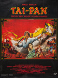 "Movie Posters:Adventure, Tai-Pan & Others Lot (AMLF, 1986). French Grandes (2) (46"" X62"") & French Affiche (22.5"" X 31""). Adventure.. ... (Total: 3Items)"
