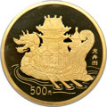 China:People's Republic of China, China: People's Republic Dragon Boat gold Proof 500 Yuan 1995,...