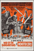 "Movie Posters:Science Fiction, War of the Gargantuas/Monster Zero Combo (UPA, 1966). One Sheet(27"" X 41""). Science Fiction.. ..."