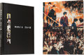 Music Memorabilia:Memorabilia, Mania Days, the Beatles 1964 US Tour Limited CollectorEdition Book #1226/2500 (Genesis Publications, 2000)....