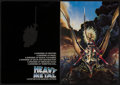 """Movie Posters:Animation, Heavy Metal (Columbia, 1981). Promotional Item (10.75"""" X 15"""" closed, 10.75"""" X 30"""" opened). Animation.. ..."""