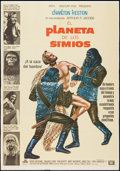 """Movie Posters:Science Fiction, Planet of the Apes (20th Century Fox, R-1970s). Spanish One Sheet(27"""" X 39""""). Science Fiction.. ..."""