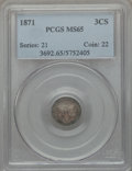 Three Cent Silver, 1871 3CS MS65 PCGS....