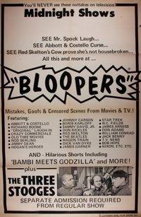 [Movie Posters]. [Midnight Movies]. Midnight Shows. One sheet. 1978. 27 x 41 inches