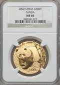 China, China: People's Republic gold Panda 500 Yuan 2002,...