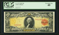 Large Size:Gold Certificates, Fr. 1179 $20 1905 Gold Certificate PCGS Extremely Fine 40.. ...