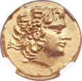 Ancients:Greek, Ancients: PONTIC KINGDOM. Mithradates VI Eupator (120-63 BC). AVstater (19mm, 8.23 gm, 12h). ...
