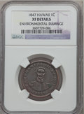 Coins of Hawaii, 1847 1C Hawaii Cent -- Environmental Damage -- NGC Details. XF. NGC Census: (4/245). PCGS Population (10/345). Mintage: 100...