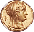 Ancients:Greek, Ancients: PTOLEMAIC EGYPT. Ptolemy VI - VIII (180-117 BC). AVmnaieion (28mm, 27.86 gm, 12h). ...