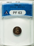 Proof Seated Half Dimes: , 1866 H10C PR63 ANACS. NGC Census: (30/91). PCGS Population (52/89).Mintage: 725. Numismedia Wsl. Price for problem free NG...