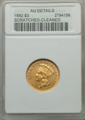 Three Dollar Gold Pieces: , 1882 $3 -- Cleaned, Scratched -- ANACS. AU Details. NGC Census: (5/201). PCGS Population (13/256). Mintage: 1,500. Numismed...