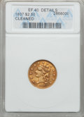 Classic Quarter Eagles: , 1837 $2 1/2 -- Cleaned -- ANACS. XF40 Details. NGC Census:(21/220). PCGS Population (16/114). Mintage: 45,080. Numismedia ...